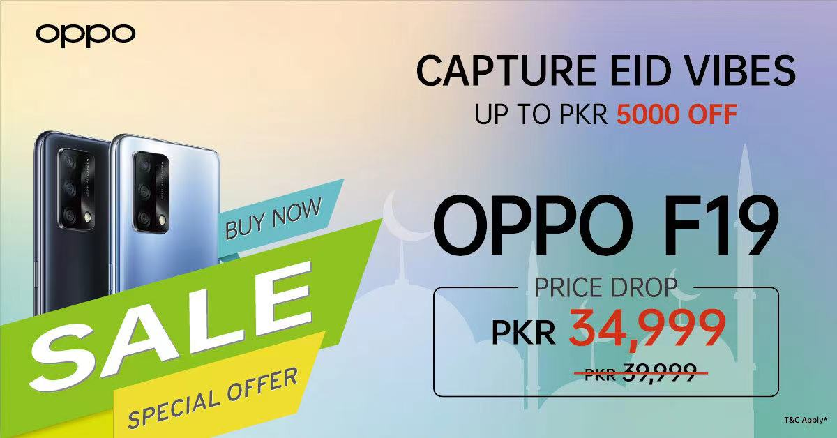 kv - The Fun Never Stops! OPPO F19 Down To An Amazing New Price